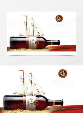 创意红酒广告