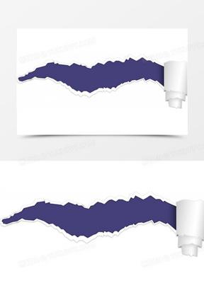 撕纸效果 撕边 撕破 破洞