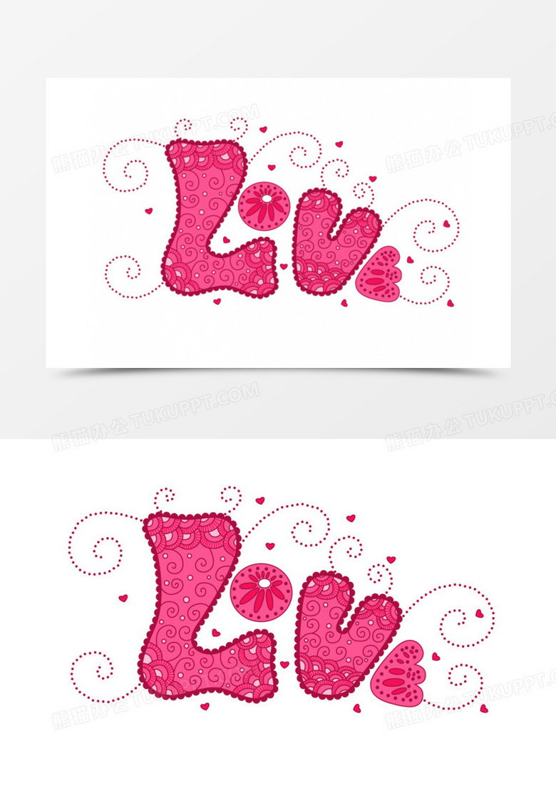 love字体v字体PNG图片素材免费下载_ai界面_熊模具设计设置ug格式图片