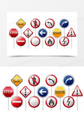 矢量交通安全牌