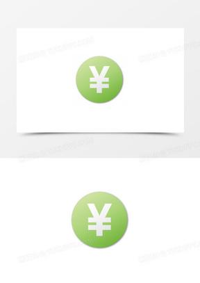 绿色人民币货币图标