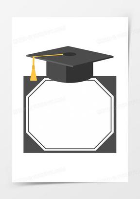 学士帽边框