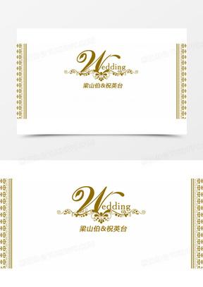 中国风边框婚礼logo