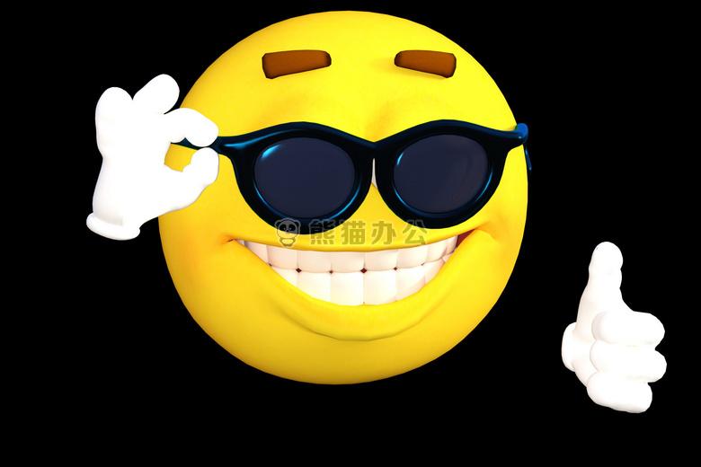 黄色另类笑脸表情图片ppt配图下载_熊猫办公
