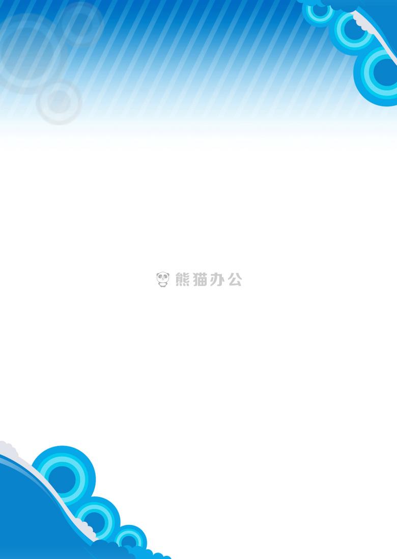 本作品内容为蓝色商务word背景图片, 格式为 jpg, 大小1 mb, 图片尺寸
