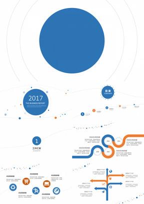 2019蓝色大气简约线条年终总结工作总结PPT模板