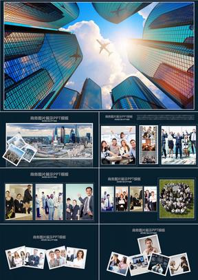 商业总结汇报企业宣传工作总结汇报PPT模板