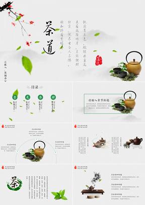 中国风茶文化茶叶知识介绍PPT模板