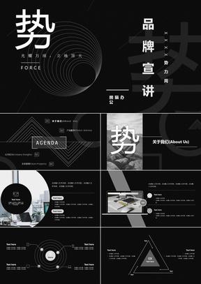 黑色大气商务产品势力周品牌宣讲产品介绍PPT模板