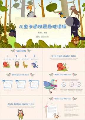 动物乐园儿童卡通趣味英文教学PPT模板