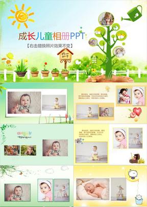 儿童成长画册ppt模板