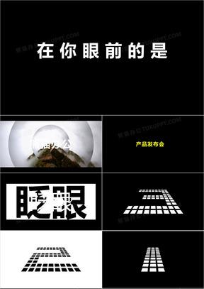 黑白色炫酷企业文化快闪宣传片PPT模板