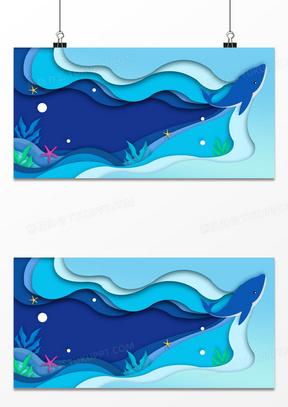 抽象创意剪纸风鲸鱼海底世界背景