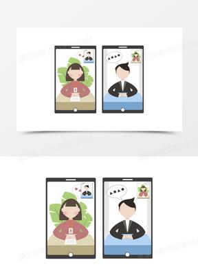 中美亚洲欧美综合在线招聘卡通人物手绘简约招聘信息中美亚洲欧美综合在线面试元素