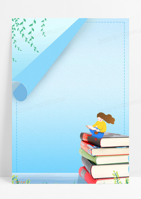 世界读书日摄影与合成读书背景
