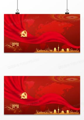 两会红色党建金色城市党徽背景