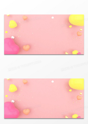 粉色简约爱心C4D立体创意背景