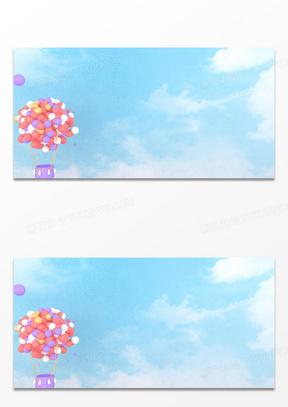蓝色清新C4D立体气球天空背景