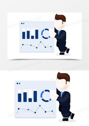 商务人士汇报数据矢量插画