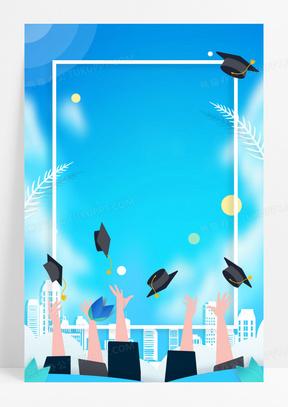 蓝色创意毕业季学士帽青春卡通背景