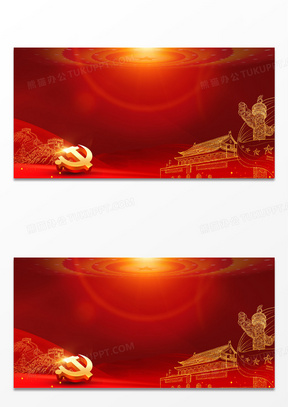 红色大气党建党徽天安门华表线描背景