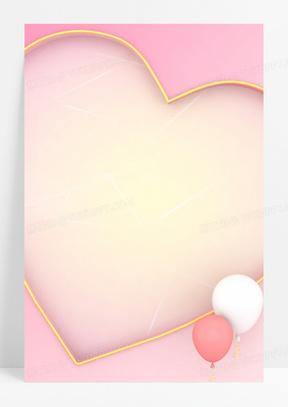 粉色创意C4D立体七夕背景