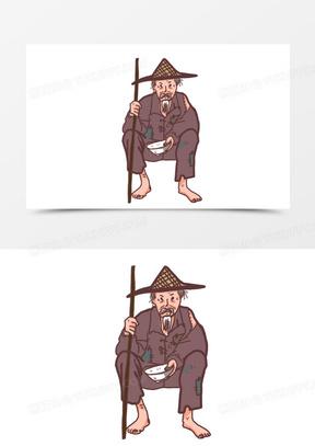 手绘卡通乞丐乞讨元素