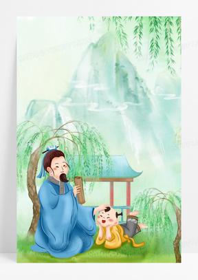 绿色水墨教师节古风夫子教学背景