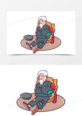 卡通手绘乞丐乞讨插画元素