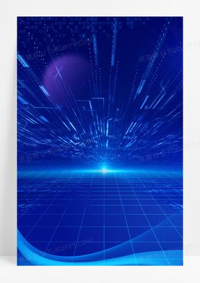 蓝色科技风光效线条简约商务背景