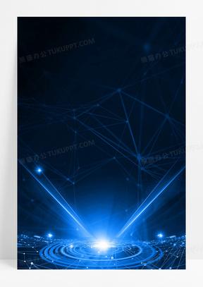 蓝色简约商务科技风光效背景