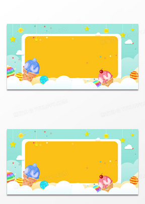 小清新儿童卡通可爱糖果冰淇淋背景
