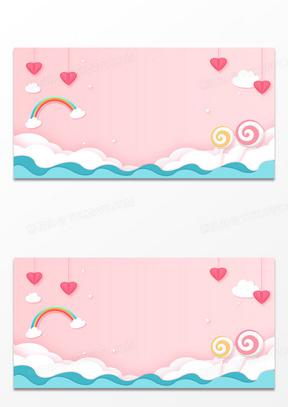 粉色小清新剪纸风棒棒糖儿童可爱卡通背景