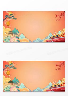 创意国潮中秋国庆双节同庆背景图
