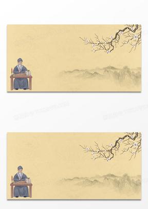 手绘中国风世界传统医药日背景