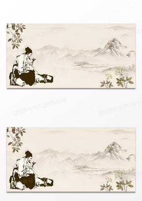 手绘中国风传统中医医药文化背景