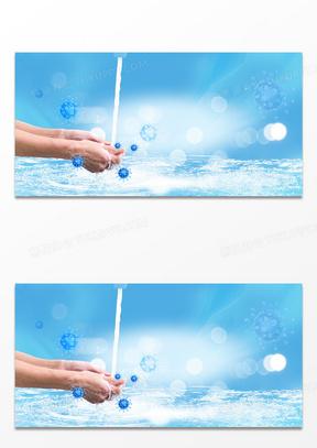 消毒防疫勤洗手病毒摄影图合成背景