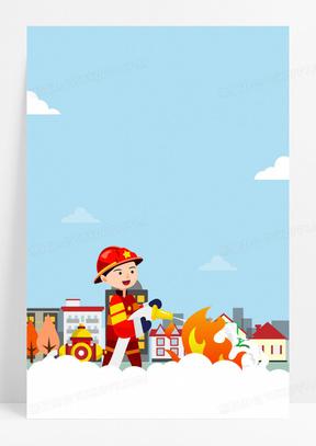 创意大气简约卡通手绘蓝色消防安全宣传背景