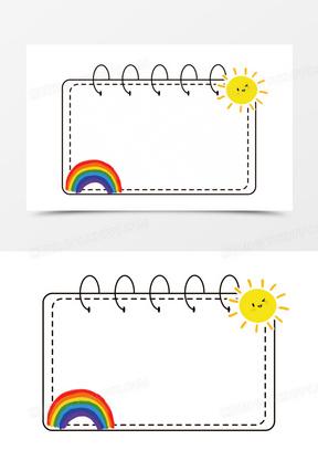 创意矢量太阳彩虹小报边框元素