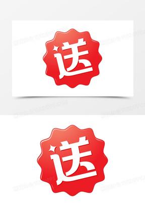 送字艺术字体设计