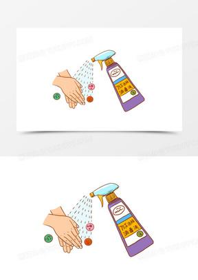 卡通手绘消毒喷雾清洁双手元素
