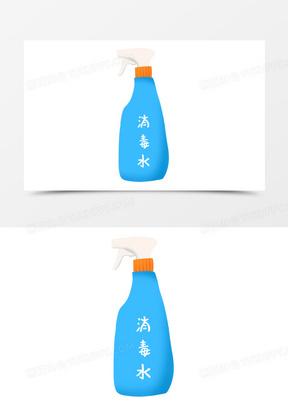 卡通手绘消毒水喷瓶免抠元素