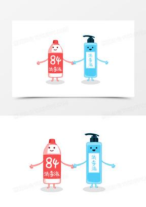 卡通手绘拟人化消毒液和84消毒液元素
