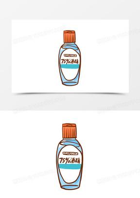 卡通75度消毒酒精消毒液素材