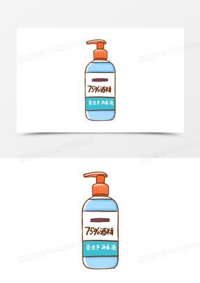 消毒酒精液免抠元素