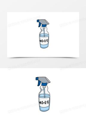卡通手绘酒精喷雾素材