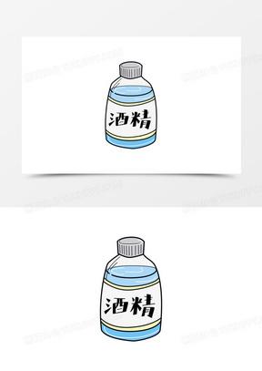 卡通手绘酒精瓶免抠元素