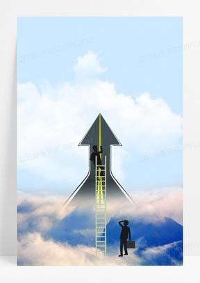 创意简约积极向上商务风背景