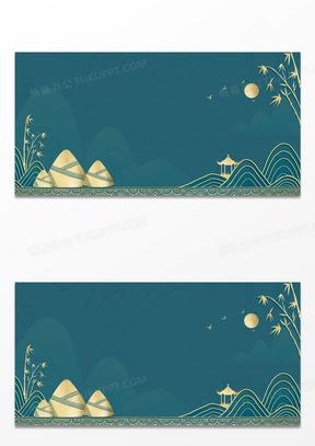 端午节鎏金线条粽子中国风背景