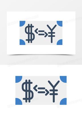 货币兑换图标